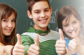 Δωρεάν  Μαθήματα Μελέτης Δημοτικού & Γυμνασίου